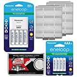 Panasonic eneloop (4) AA 2000mAh Pre-Charged NiMH Rechargeable Batteries & Charger + (4) AAA Batteries + (2) Battery Cases + Kit
