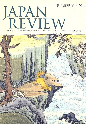 Japan Review: Journal of the International Research Center for Japanese Studies, no. 23