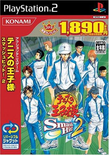Prince of Tennis: Smash Hit! 2 (Konami Palace Selection) [Japan Import]