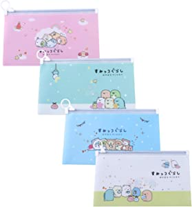 Zipper Face Cover Organizer Storage Bag Zipper Envelope Letter Size Face Covers Container Portable Organizer for School and Office Supplies Set of 4 in 4 Assorted Colors 8.7 x 5 inches (Bear)