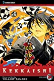 Kekkaishi, Vol. 24 by Yellow Tanabe (2011-01-11)