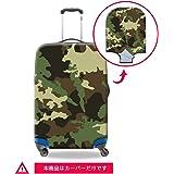 Dispalang スーツケースカバー 3Dプリント 伸縮素材 迷彩模様