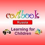 Coilbook-Russia
