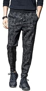 076cab44edb799 ... 無地 カラー 種類有り · ¥ 1,790 · ADCRAS (アドクラス) メンズ 迷彩 スキニー ストレッチ パンツ タイト ズボン  ミリタリー カモフラ柄 黒 ブラック