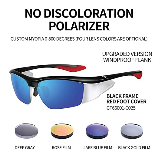 9101ffa2717e Gao Te outdo cycling glasses myopia custom one color change polarized  windproof men s own mountain bike