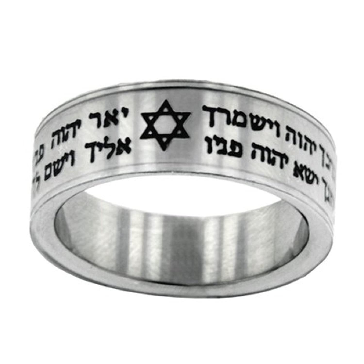 Amazon.com: Star Of David Ring in Stainless Steel: Jewelry