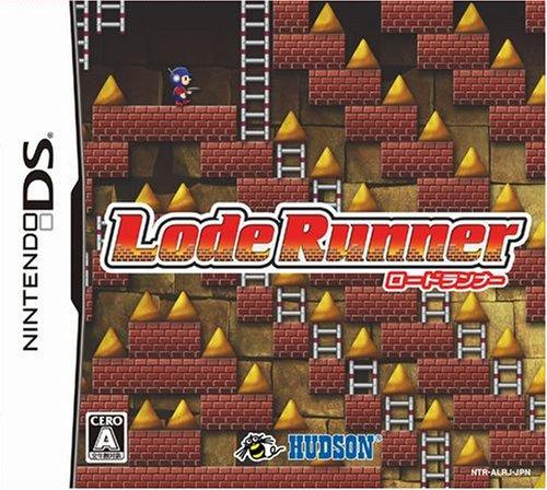 Lode Runnerの商品画像