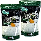 Japanese Tea Shop Yamaneen Lightly-Pickled Vegetables Of Moto Solt With Mekabu 290g x 2packs