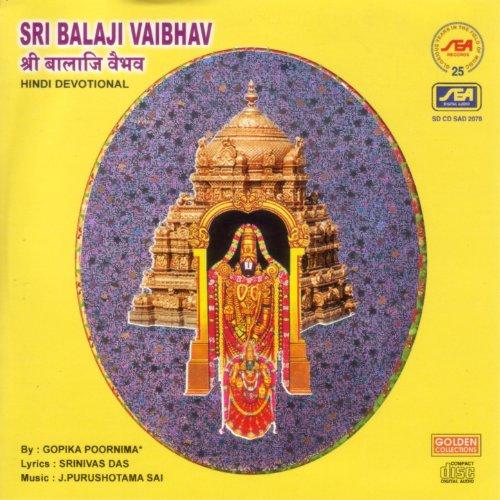 Amazon.com: Sri Balaji Vaibhav: Gopika Poornima: MP3 Downloads