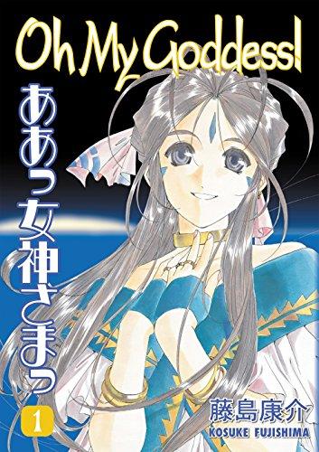 Goddess Tie (Oh My Goddess! Volume 1)