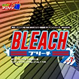 Netsuretsu! Anison Spirits The Best -Cover Music Selection- TV Anime Series Bleach Vol.7