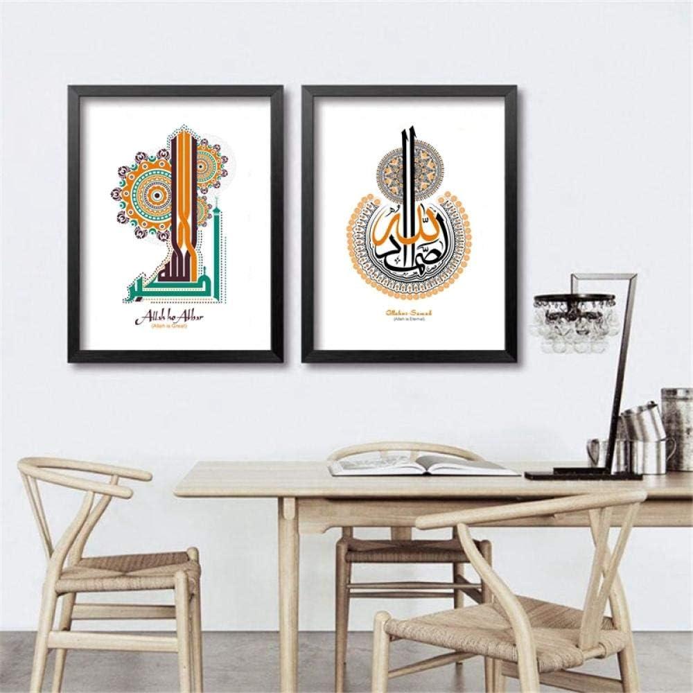 HGNFD Arte islámico árabe de la Pared Pintura de la Lona Cuadros de la Pared para la decoración Musulmana del hogar-50x70cmx2 Piezas sin Marco