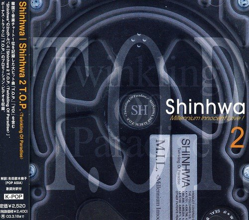 Shinhwa - Thinking of Paradise (Japan - Import)