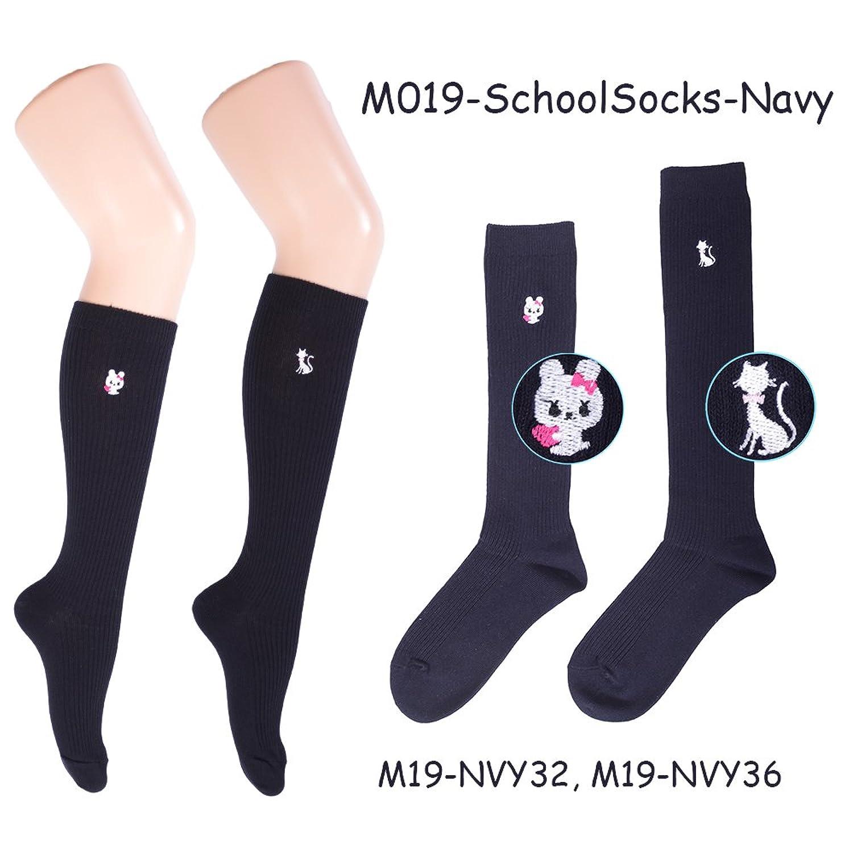 Lolita Charm Japanese School Socks-Navy