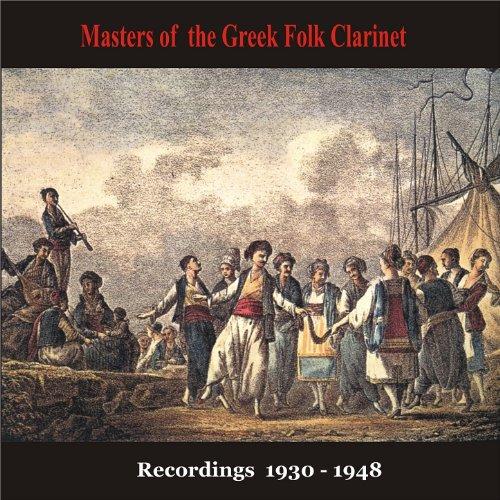 Masters of the Greek Folk ()