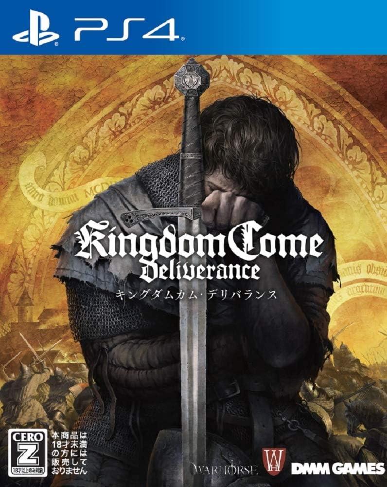 PS4オープンワールドのおすすめキングダムカム