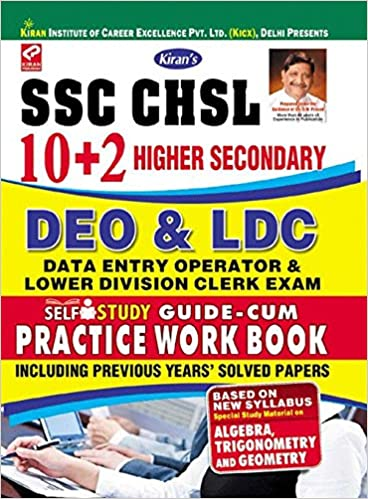 bank clerical exam self study guide book