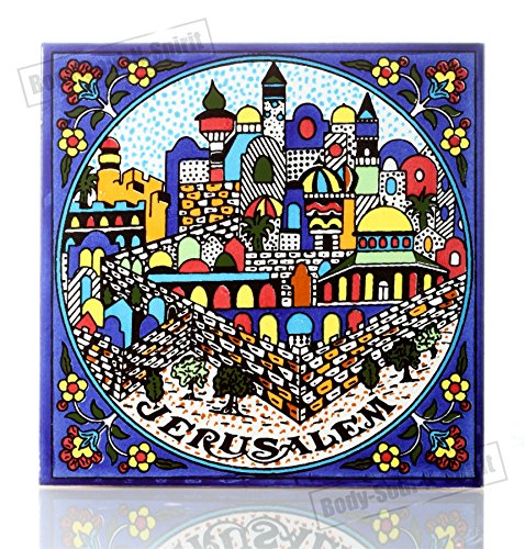 Jerusalem Armenian Colorful Artistic Ceramic Tile Wall Hanging Kabbalah Jewelry (Jerusalem Tile)