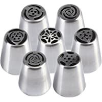 7Pcs Russian Tulip Icing Piping Nozzles Sets Cake Cream Decoration Icing Piping Tips Biscuits Cookies Pastry Baking Tools DIY