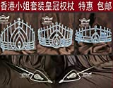 Quantity 1x Custom_Champions_League,_second_runner-up,_Miss_ Crown Tiara Party Wedding Headband Women Bridal Princess Birthday Girl Gift beauty small medium-sized_ Crown Tiara Party Wedding Headband W