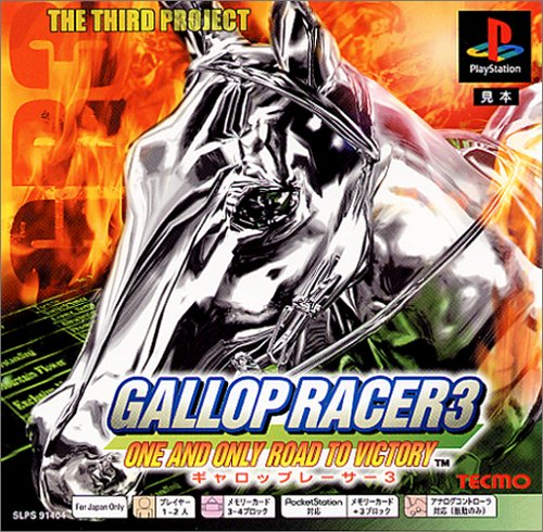 Gallop Racer 3: One and Only Road to Victory (PSOne Books) [Japan Import]