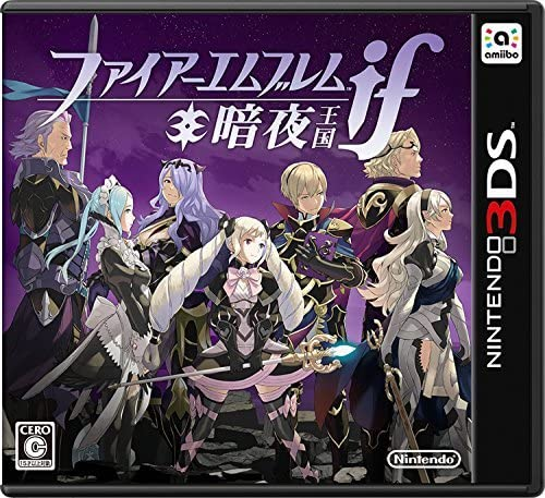 Fire Emblem if: dark night Kingdom[Japanese import] [Nintendo 3DS] by 3DS: Amazon.es: Videojuegos