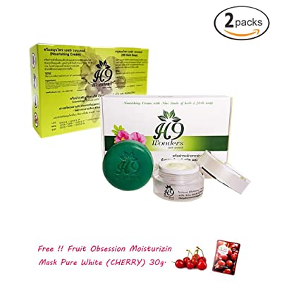 2 UNITS OF H9 WONDERS NOURISHING CREAM 9 HERBS 12G. + HERB SOAP 30G. SET CLEAR FACE CARE[GET FREE TOMATO FACIAL MASK & CERAMINE UV LINE GINKGO PLUS WHITENING CREAM 8.50ML.]