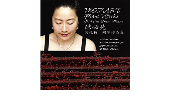 Sonata B Major Kv281 - Andante Amoroso de Pi-Hsien Chen en Amazon Music - Amazon.es