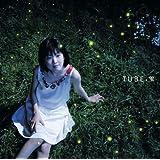 蛍(初回生産限定盤)(DVD付)