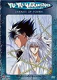 Yu Yu Hakusho - Dreams of Power (Vol. 31)