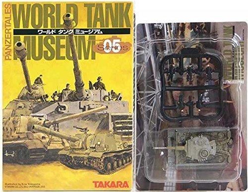 World Tank Museum - Japan Import [SP] Takara 1/144 World tank museum Vol.5 secret Tiger I Early Production Michael Wittmann (Special marking paint) separately