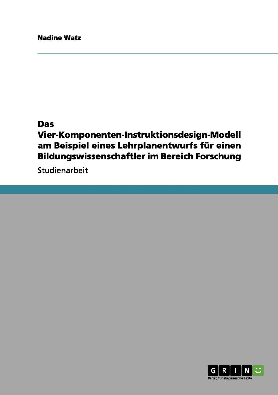 Bildungswissenschaftler/in im Bereich der allgemeinen Erwachsenenbildung (German Edition)