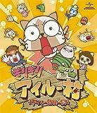 Monhan Nikki Girigiri Airu Mura Kiki Ippatsu Deluxe Edition [Blu-ray+CD]