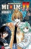 MIXIM ? 11 12 (Shonen Sunday Comics) (2011) ISBN: 4091228550 [Japanese Import]