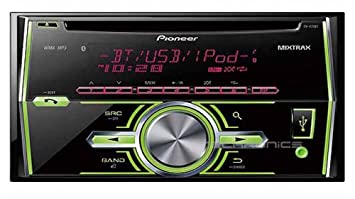 615DiZjWdPL._SX355_ amazon com pioneer fh x70bt double din single cd receiver with pioneer fh x70bt wiring diagram at pacquiaovsvargaslive.co