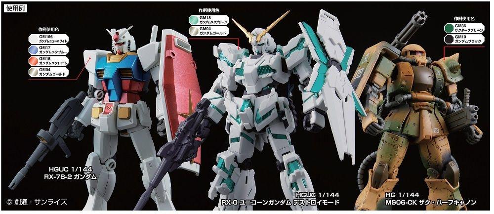 GSI Creos Gundam Marker Airbrush System Tools by GSI Creos (Image #5)