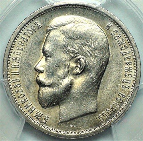 1913 RU Emperor Nicholas II Russia Russian Empire Imperial Coins Half Rouble Silver Antique Coin 50 Kop AU-58 PCGS
