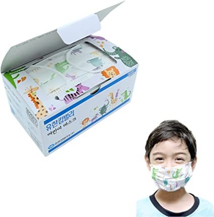 infant surgical face mask