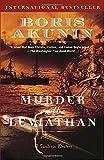 Murder on the Leviathan: A Novel (Erast Fandorin)