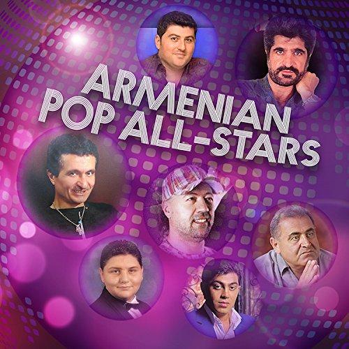 Armenian Pop All Stars - Various Artists (New September 2015 Release)