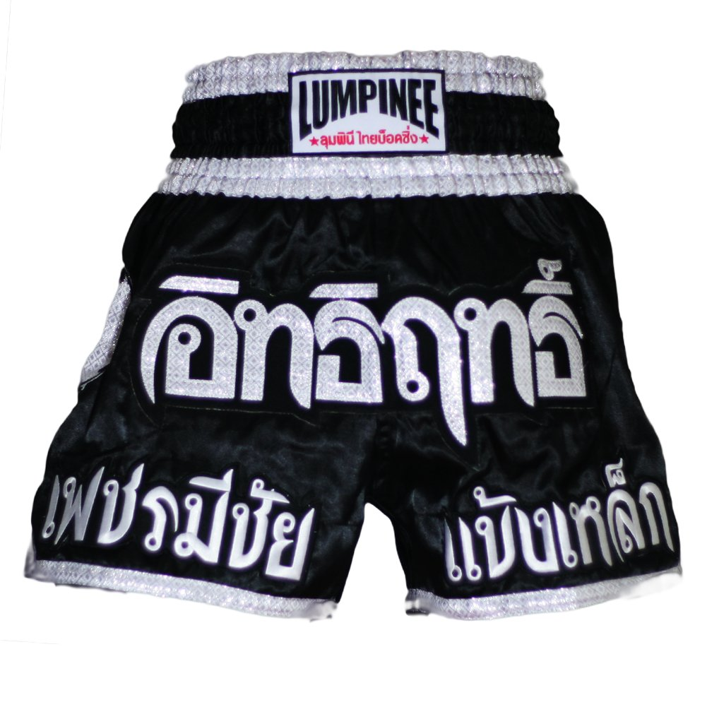 Lumpinee Super Power Series Muay Thai Kick Boxing Shorts Made in Thailand (Schwarz, XXL)
