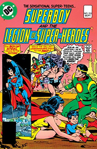 Superboy and the Legion of Super-Heroes (1949-1979) #255 (Superboy (1949-1979))