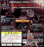 Cowboy Bebop (Bandai the Best) [Japan Import]
