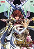 Code Geass Lelouch of the Rebellion R2: Part 4