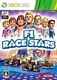 F1 Race Stars [Japan Import]