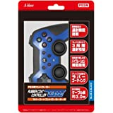 PS3用ラバーコートコントローラーターボ (ブルー×ブラック)
