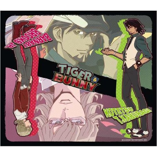 Tiger & Bunny Mouse Pad by Surfers - Paradise Stores Surfers