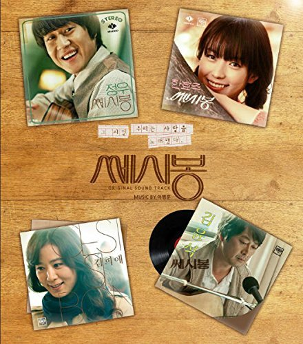 C'est Si Bon O.S.T. by CJ E&M KOREA