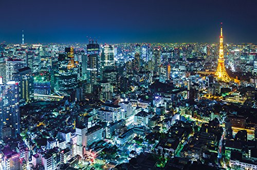 Wallpaper Tokyo City Mural Decoration Tokyo Skyline Night Metropolis Tokyo Tower Panorama Picture Japan Decoration Cosmopolitan City Travel I paperhanging poster wall decor by GREAT ART (82.7x55 Inch) by Great Art