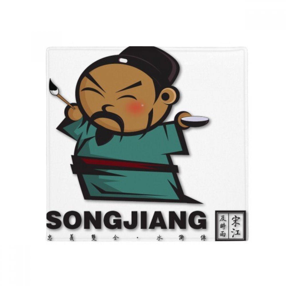 DIYthinker The Outlaws of Marsh Songjiang Drawing Anti-Slip Floor Pet Mat Square Home Kitchen Door 80Cm Gift